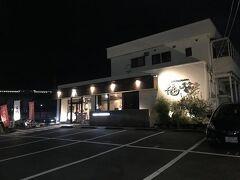 今夜の宿はホテルアクティブ!山口。近所の居酒屋を調べて、夕飯は福の花に出かけることに。