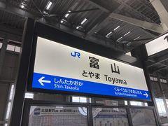 レンタカーを返却して、新幹線で帰ります。