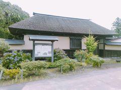名取ICの西側にある洞口家住宅です。江戸時代の中頃に建てられた、伊達藩最大規模の古民家です。