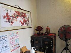 中華料理西湖 https://www.bandaisan.or.jp/eat/restaurantsaiko/ 入り口には消毒薬もあり、テーブルもきちんと仕切りがあり コロナ対策はばっちりです!!
