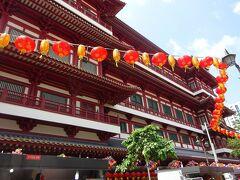 『佛牙寺龍華院』 チャイナタウンに2007年に建造された仏教寺院。