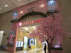 ロッテデパートハノイ店の入口は、ロッテセンターハノイの1階にあり、旧暦の春に合わせてピンク色の造花で飾られていました。 地下には韓国でお馴染みのロッテマートも出店しており、旧市街からは遠いもののお土産探しには便利なスポットです。