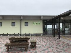 広野からこの時点で常磐線で行ける最北の駅、富岡駅です。