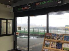 一時間ほど散歩して富岡駅に戻りました。