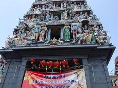 『スリ・マリアマン寺院』 チャイナタウンにはシンガポール最古のヒンドゥー教寺院もあります。