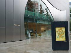 フィンセント・ファン・ゴッホの代表作「ひまわり」に出会えるアジアで唯一の美術館であるSOMPO美術館。入り口では、そのひまわりの陶板画が迎えてくれます。