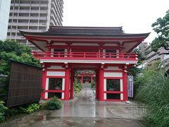 西新宿駅まで歩きましたが、駅の近くの成子天神社に参拝。