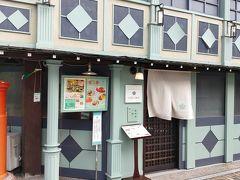 カフェを探しているのが、なかなか良い店が見つかりません。こちらのお店のカフェタイムが15時でおわるとあるので入店をやめました。