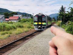 仁木駅に到着。 乗って来たDECMOを見送る。  出発よし! 安全よ~し!