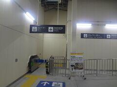 車椅子等の人は こちらの改札口が便利です。 エレベータ―でホームに行けます。