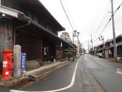 JR北陸本線木ノ本駅より徒歩約10分程度の北国街道です。