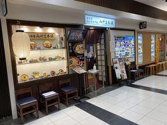 鶏料理専門店 みやま本舗 鹿児島中央駅店