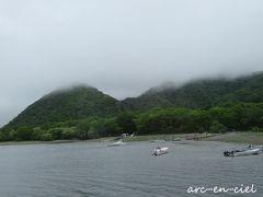 菖蒲ヶ浜で、「千手ヶ浜」行へ乗換。