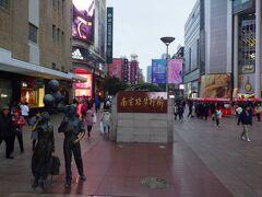 「Guxiang Hotel Shanghai(古象大酒店)」のすぐ近くが「南京路」歩行街でした。