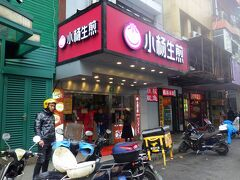 12月25日 焼小籠包の有名店「小楊生煎館 (呉江路店)」で朝食をいただきました。
