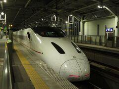 2020.07.18 新大牟田 わずか6分で2170円。やっと乗り放題っぽくなってきた。