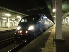 2020.07.18 吉塚 わずか3分、吉塚で降りる。