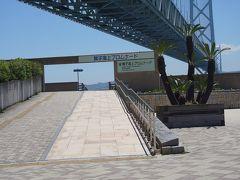 ●舞子海上プロムナード@舞子公園  舞子公園の一番のアトラクションだと思います。 明石海峡大橋を、ほんの少しだけ歩ける施設「海上プロムナード」 今日は一人なので、相方と今度来てみよっ!
