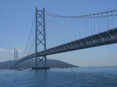 ●明石海峡大橋@舞子公園  もう四国人にとってはかかせないもの! 島に3つの橋がかかることにより、船が衰退してしまって残念ですが、確実に生活は楽に、豊かになりました。 これからも何度もこの橋を渡って、四国に帰るのだろうな…。