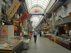●魚の棚  コロナの影響で、人通りがかなり少ないです。 なので、お店の呼び込みが、結構、つきささります(笑)。 何も買う予定はないので、ごめんね、素通りしました。