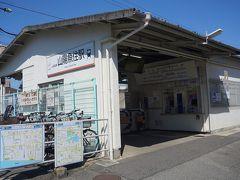 ●山陽魚住駅  この駅は、1923年に神戸姫路電気鉄道開業と共に設置された駅です。 当時、この辺りは、明石郡魚住村でした。