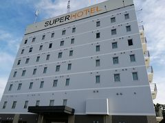 早めに「スーパーホテル 浜松出世の湯」へ。 チェックインしたら、フロント横で枕やアメニティをチョイス。
