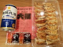 ホテルの朝食会場で食べた浜松餃子は、20個で700円。 付きもののもやしがないのが残念だけど、餃子はニンニクが入ってスパイシーでおいしい。