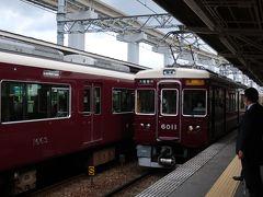 大阪空港からモノレールで蛍池へ。 いつもの阪急に乗って三宮を目指します。