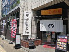 駅前の交差点角にある、かすうどんの加寿屋で昼食。 かすうどんって知らなかったんだけど、大阪南河内のソウルフードだとか。 平日限定の日替わりランチが気になるから、奈良で大阪のうどんでも気にしない~