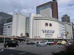 去年は、まだそごう神戸店だった 神戸阪急ものぞいておきましょう!  去年より店内はすいてるような・・・ コロナの影響?阪急になったから?