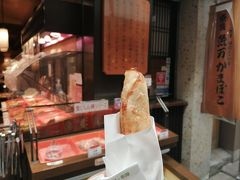 暑いからアーケードがある商店街に人がいるのかも・・そうでもないなぁ。  練り物がおいしいと聞いた、もちいどの商店街の魚万。 温めてくれたバターポテト250円は、ポテトがホクホク♪