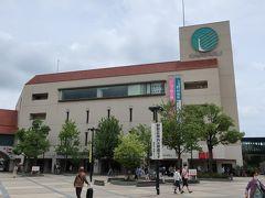 このまま三宮へ戻ろうかと思っていましたが・・・ せっかく来たので名谷駅で途中下車! 初めて大丸須磨店を訪れるためです。