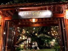 初日の夕食で訪れたレストラン。 どこへ行くかも全く見当つけずにダナンに到着しちゃったから、アメックスのカード優待サービスを利用して予約をお願いしたレストラン。 おすすめでいい所教えてもらえてとっても便利だった!  入り口からすでに雰囲気のあるとても素敵なレストラン。 初日の夕食にぴったり♪