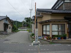 13:55 鼠ヶ関、山形新潟県境を通過!