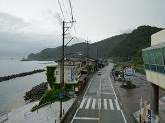 15:20 道の駅 笹川流れ