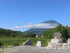 真狩村の中心部から4キロほど離れた小集落に細川さんの生家がありました。 民家も点在するだけのこんな僻地では学校に行くのも大変そう(特に冬)。 現在では生家跡に「細川さんをたたえる石碑」と「生家の碑」があります。