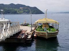 来島海峡急流観潮船