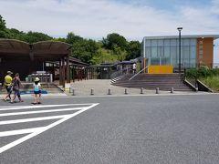 瀬戸田パーキングエリア (上り)