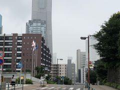JR桜木町駅から紅葉坂を登ってきました。 振り返ると横浜ランドマークタワーが見えます。 このあたりは環境が良いんでしょうね…高級マンションが多いです。