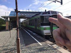 JR函館本線峰延(みねのぶ)駅 8:04に到着。  出発よし、安全よ~し