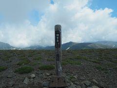 間宮岳には10時49分の到着。
