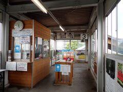 以前から興味があったぞうの国 JR内房線五井駅から小湊鉄道で向かいます