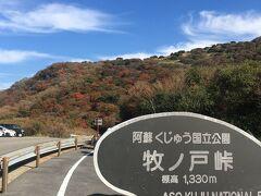 右手にくじゅう連山。由布岳方面に向かいます