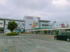 イオンモール名取です。仙台空港アクセス線杜せきのした駅直結です。