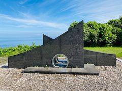 車で少し離れた小山にある「トンネルメモリアルパーク」にやって来ました。 これは「青函隧道建設記念の碑」。
