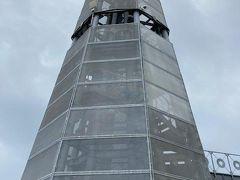 「北海道夜明けの塔」。 上ノ国開基800年を記念して八幡牧野の丘陵地・中世の丘に造られた、シンボルタワーです。