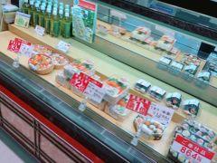 新横浜駅到着してお弁当を物色。 古市庵も魅力的だけれど