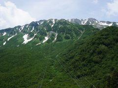 立山ロープウェイ