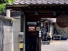 上総湊の駅から徒歩20分。海のそばにある造り酒屋に到着です。 「和蔵酒造竹岡蔵」 銘柄は「聖泉」とんすけは辛口が気に入りました。  「和蔵酒造」のラインナップはこちら↓ https://e-tonsuke.net/waliratakeokakura/