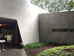 中村キース・へリング美術館!  https://www.nakamura-haring.com/
